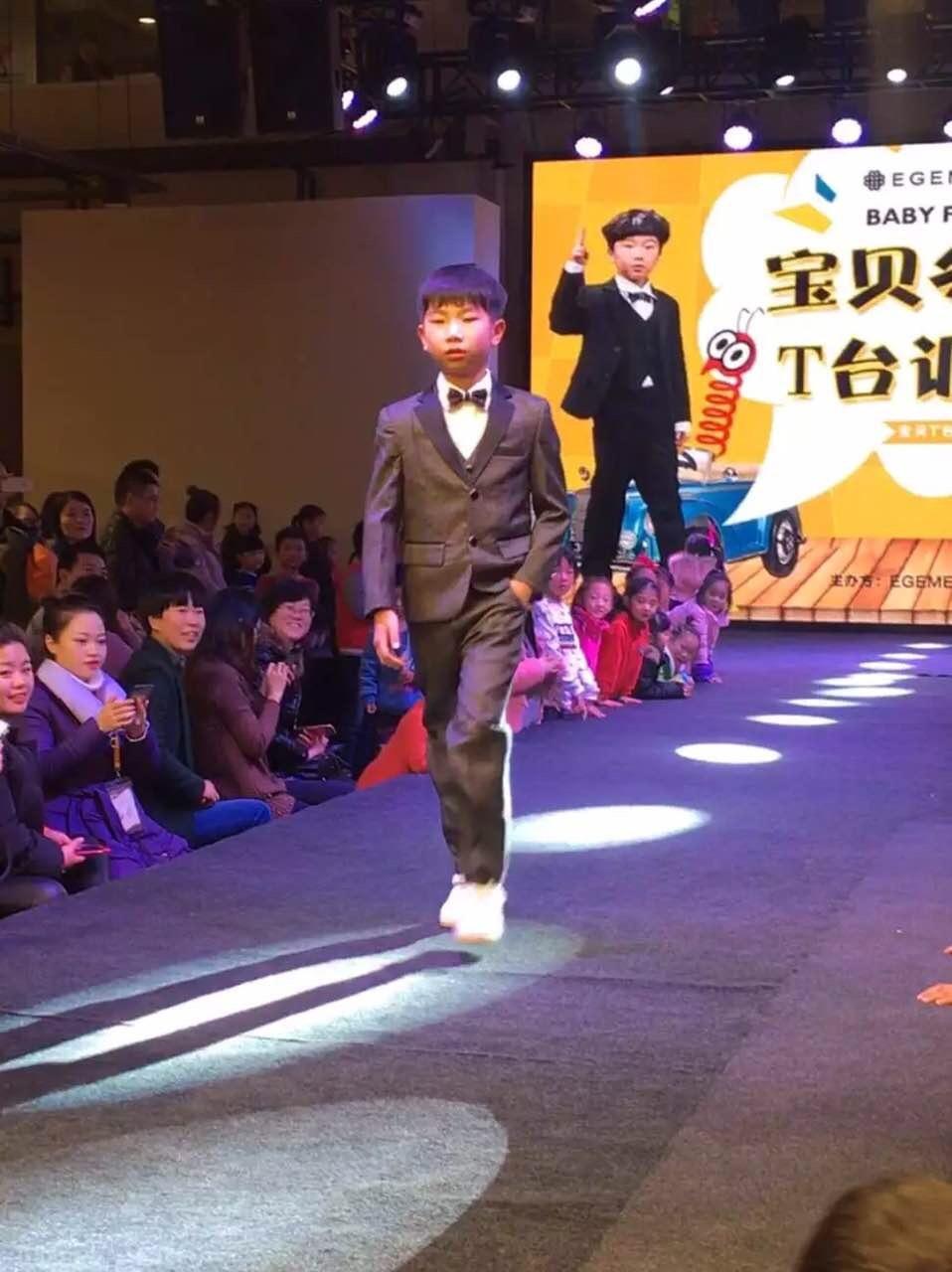 唐天睿-2017中国首席少儿模特大赛-上海赛区
